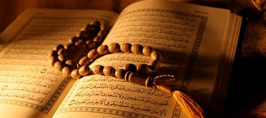 baca qur'an